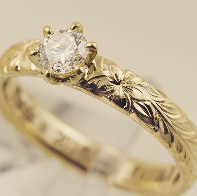ハワイアンエンゲージリング ダイヤモンド